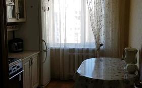 4-комнатная квартира, 80.3 м², 6/9 этаж, 8 микрорайон 141 за 15 млн 〒 в Темиртау