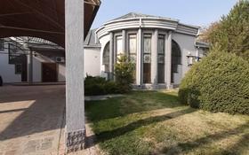 7-комнатный дом, 551 м², 14 сот., Толеметова 22 за 100 млн 〒 в Шымкенте, Каратауский р-н