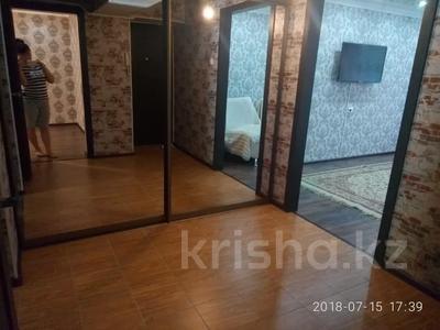 2-комнатная квартира, 55 м², 1/5 этаж посуточно, 4 микрорайон 69/71 за 7 000 〒 в Талдыкоргане — фото 7