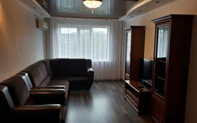3-комнатная квартира, 68 м² посуточно, 1 мая 288 за 15 000 〒 в Павлодаре