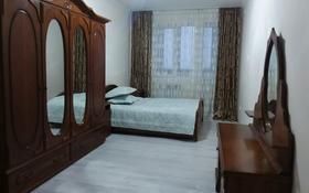 2-комнатная квартира, 73.3 м², 10/12 этаж, Садвакасова 35 за 34.5 млн 〒 в Алматы, Ауэзовский р-н