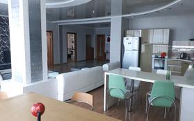 3-комнатная квартира, 152 м², 20/25 этаж помесячно, 11 мкрн 112А за 250 000 〒 в Актобе, мкр 11
