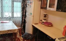 4-комнатный дом, 90.8 м², 3.91 сот., Бокеева за 23.3 млн 〒 в Алматы, Алатауский р-н