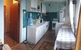 1-комнатная квартира, 39 м², 5/5 этаж, 5 мкрн 12 за 7.5 млн 〒 в Капчагае