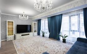 4-комнатная квартира, 125 м², 3/11 этаж, Барибаева — Казыбек би за 117 млн 〒 в Алматы, Медеуский р-н