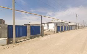 4-комнатный дом, 130 м², 6 сот., улица Шалкар 119 за 10 млн 〒 в Актау