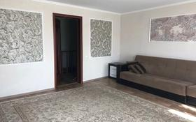 4-комнатный дом, 90 м², 4 сот., Маяковского — Наримановская за 12 млн 〒 в Костанае