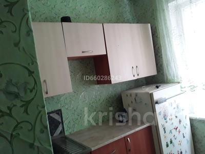 1-комнатная квартира, 31 м², 2/5 этаж помесячно, 1 Мая — Ломова за 50 000 〒 в Павлодаре