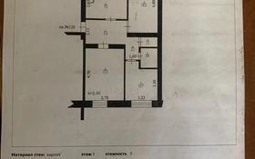 3-комнатная квартира, 59.2 м², 5/5 этаж, Абылхаир хана 101 за 13 млн 〒 в Уральске