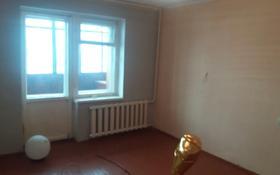 2-комнатная квартира, 50 м², 6/9 этаж, Машхур Жусупа 284 за 11 млн 〒 в Павлодаре