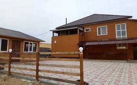 5-комнатный дом, 320 м², 10 сот., Кажымукана 61/1 за 41 млн 〒 в Кокшетау