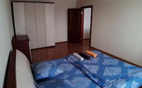 2-комнатная квартира, 52 м², 2/9 этаж посуточно, 1 Мая 272 — 1 мая ломова за 7 000 〒 в Павлодаре