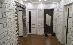 4-комнатная квартира, 85 м², 5/5 этаж, Тайманова 176 — Ихсанова за 35 млн 〒 в Уральске