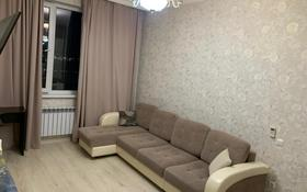 1-комнатная квартира, 41 м² помесячно, Кабанбай Батыра 58Б за 130 000 〒 в Нур-Султане (Астане)