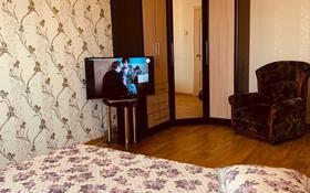 1-комнатная квартира, 34 м², 6/9 этаж по часам, 1 Мая 25 — Каирбаева за 1 500 〒 в Павлодаре