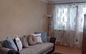 2-комнатная квартира, 46 м², 4/4 этаж, мкр №5, Мкр №5 39 за 20 млн 〒 в Алматы, Ауэзовский р-н