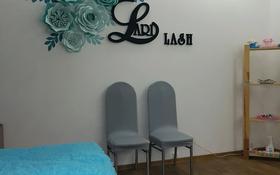 Офис площадью 30 м², Ермекова 46 — Пассажирская за 15 000 〒 в Караганде, Казыбек би р-н