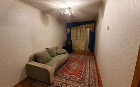 2-комнатная квартира, 43.1 м², 2/5 этаж, М.Жусупа 59 за 7.5 млн 〒 в Экибастузе