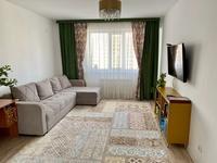 2-комнатная квартира, 67.5 м², 11/16 этаж, Кайыма Мухамедханова 17 за 28.5 млн 〒 в Нур-Султане (Астане), Есильский р-н