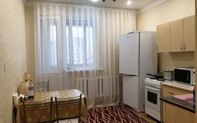 1-комнатная квартира, 41 м², 12/12 этаж помесячно, Кабанбай батыра 42 за 125 000 〒 в Нур-Султане (Астана), Есиль р-н