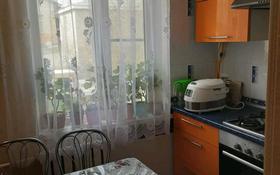 2-комнатная квартира, 45 м², 2/5 этаж, Авангард-4 за 14 млн 〒 в Атырау, Авангард-4