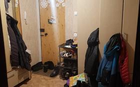 3-комнатная квартира, 62.4 м², 3/5 этаж, Айманова 50 — Мира за 15 млн 〒 в Павлодаре