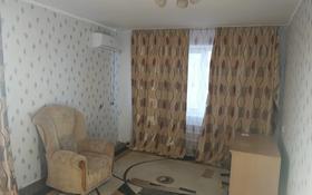 4-комнатная квартира, 72 м², 9/9 этаж, Мкр 4 43 за 14 млн 〒 в Аксае
