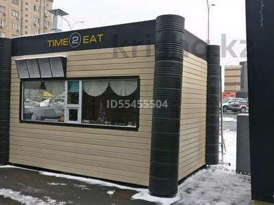 Киоск площадью 15 м², Сатпаева 90/21 за ~ 3.2 млн 〒 в Алматы, Бостандыкский р-н