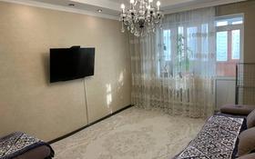 3-комнатная квартира, 81 м², 7/10 этаж, Сарыарка 31 за 26.5 млн 〒 в Караганде, Казыбек би р-н