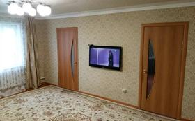 5-комнатный дом, 795 м², Жангельдина за 7.5 млн 〒 в Ленинском