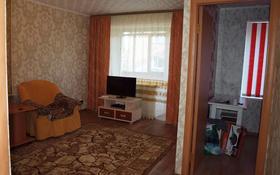 1-комнатная квартира, 30 м² посуточно, Горняков 68 — Ленина за 3 500 〒 в Рудном
