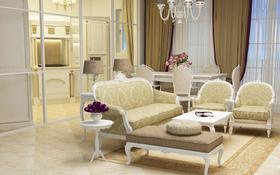 5-комнатная квартира, 400 м², 13 этаж помесячно, Достык 132 за 1 млн 〒 в Алматы, Медеуский р-н