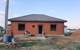 4-комнатный дом, 143 м², 10 сот., Ж/м Бауырластар 300а за 24 млн 〒 в Актобе