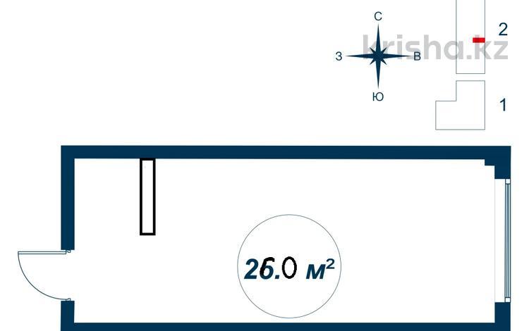 1-комнатная квартира, 26 м², 1/12 этаж, Шевченко 85 за 13.5 млн 〒 в Алматы, Алмалинский р-н