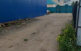 5-комнатный дом, 120 м², 8.6 сот., Район малбазара 18 — Ромашка за 16 млн 〒 в Актобе, мкр 12