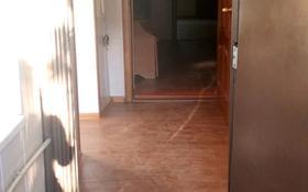 3-комнатный дом помесячно, 59 м², Алгабасская 11 — Гёте за 80 000 〒 в Алматы, Турксибский р-н