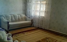 7-комнатный дом, 200 м², 6 сот., Есей би 37 — Байзак батыра за 26 млн 〒 в Таразе