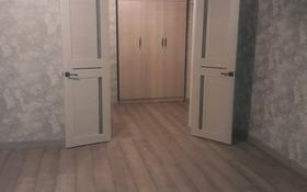 2-комнатная квартира, 47 м², 2/12 этаж, мкр Аксай-2 13 — Толе би Саина за 20 млн 〒 в Алматы, Ауэзовский р-н