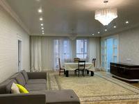 4-комнатная квартира, 160 м², 3/9 этаж на длительный срок, улица Сарайшык 38 за 350 000 〒 в Нур-Султане (Астане)
