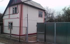 Дача с участком в 6 сот., 2-я улица 65 за 16.5 млн 〒 в Туздыбастау (Калинино)
