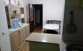 3-комнатная квартира, 63 м², 5/5 этаж, улица Есенберлина 63 за 16 млн 〒 в Жезказгане