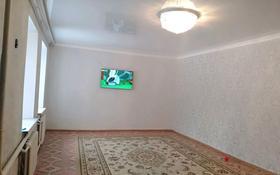 6-комнатный дом, 140 м², 3 сот., Станционная 25 — 3 за 6.7 млн 〒 в Актобе, мкр 11