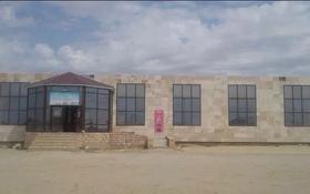 Здание, площадью 1000 м², Жетибай за 40 млн 〒 в Жетыбае