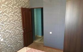3-комнатная квартира, 60.2 м², 7/9 этаж помесячно, Казыбек би 24/1 за 115 000 〒 в Усть-Каменогорске