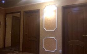 3-комнатная квартира, 60 м², 3/5 этаж помесячно, Кривогуза 9 — 62-26 Dieterle Crescent за 150 000 〒 в Караганде, Казыбек би р-н