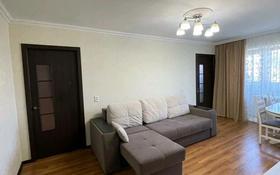 3-комнатная квартира, 56 м², 4/4 этаж, Ауельбекова 151 — Ташенова за 14 млн 〒 в Кокшетау
