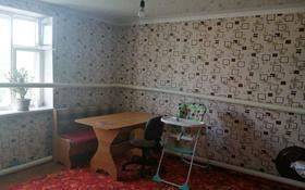 3-комнатный дом, 78 м², 99 сот., Баймагамбетова за 8.5 млн 〒 в Костанае