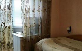 5-комнатная квартира, 105 м², 4/5 этаж, мкр Орбита-3, Мустафина 3 — Торайгырова за 56.5 млн 〒 в Алматы, Бостандыкский р-н