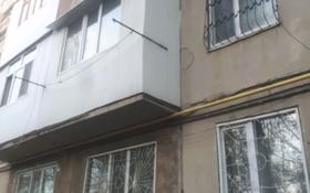 3-комнатная квартира, 63 м², 2/5 этаж, 1 мкр Акбулак. — Рыскулова за 13 млн 〒 в Таразе