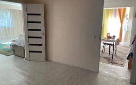 5-комнатный дом, 220 м², 6 сот., Коттеджный поселок Жана-Куат за 28.9 млн 〒 в Жана куате